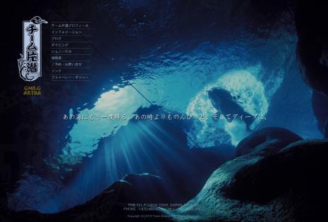 katasen-site.jpg