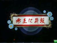 20090309214641_convert_20100124215139.jpg