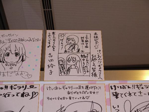 220816_吉田玲子サイン
