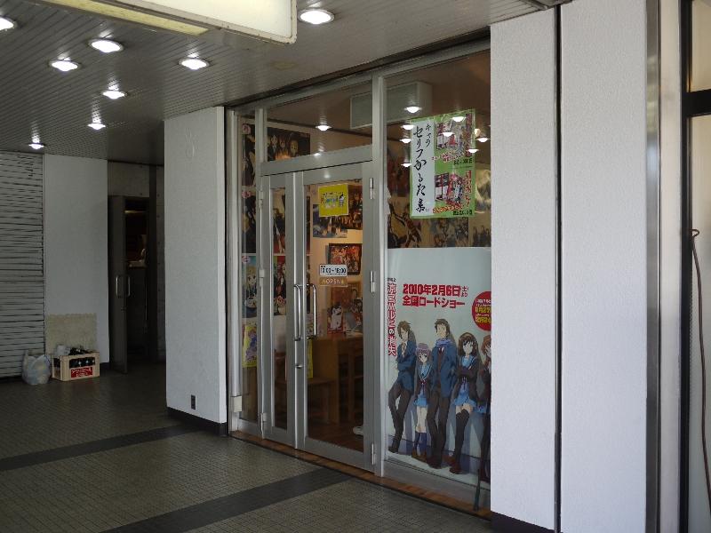 京アニショップ入口