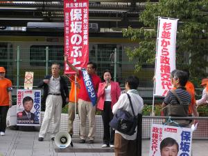 右に幸田シャーミンさん、左に佐高信さん