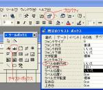 access-text.jpg