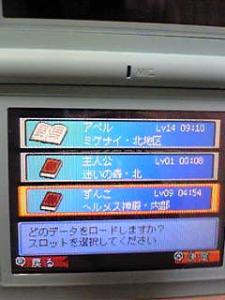 20090120005801