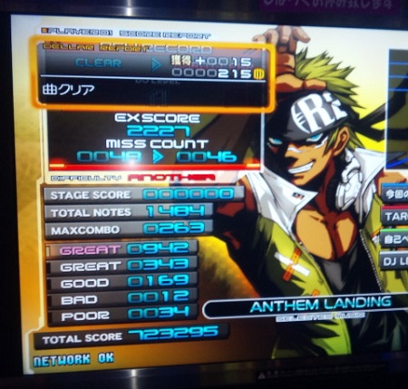 20101007_3.jpg