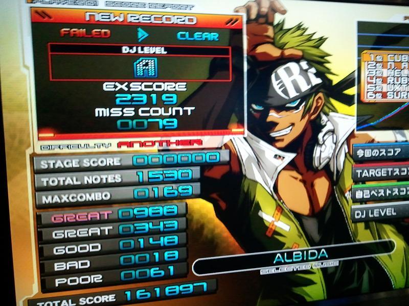 20110318_2.jpg