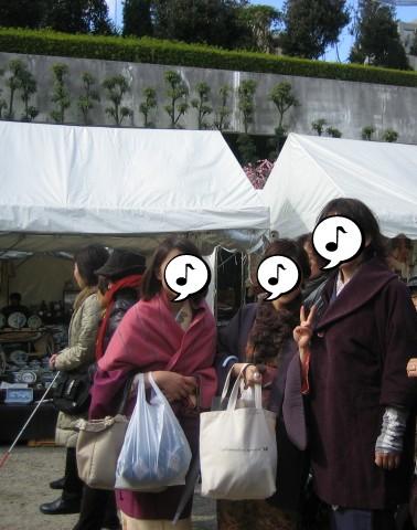 大阪天満宮梅祭りで三人