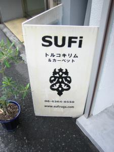 sufiさん