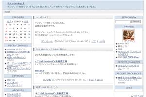 cuteblog_01