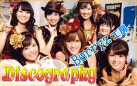 Berryz工房のディスコフラフィー