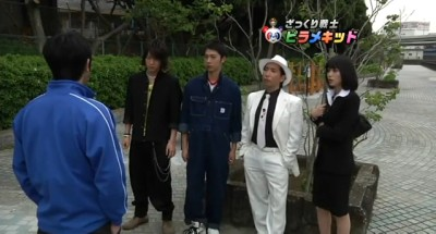 マネージャーの矢島ちゃん?