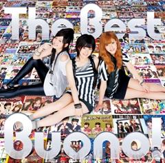 「The Best Buono!」通常盤