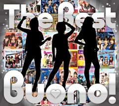 「The Best Buono!」DVD付初回限定盤