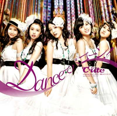 「Danceでバコーン!」DVD付初回限定盤B