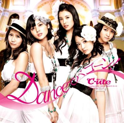 「Danceでバコーン!」DVD付初回限定盤A