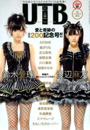 UTB Vol.200