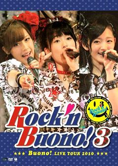 Buono!ライブツアー 2010~Rock'n Buono! 3~