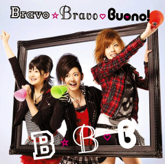 「Bravo☆Bravo」DVD付き初回限定盤