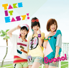 「Take It Easy!」通常盤