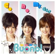 「co・no・mi・chi」DVD付き初回限定盤