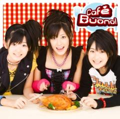 「Cafe Buono!」通常盤