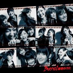 「雑草のうた」DVD付き初回限定盤