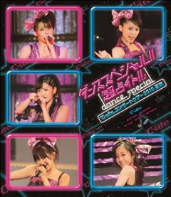 「℃-uteコンサートツアー2010夏秋~ダンススペシャル!!「超占イト!!」~」ブルーレイ