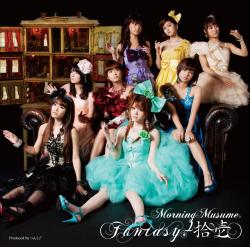 「Fantasy!拾壱」DVD付き初回限定盤