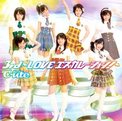 「3rd~LOVEエスカレーション~」DVD付き初回限定盤