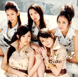 「ショッキング5」DVD付き初回限定盤