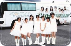 ℃-uteバスで全国イベント!