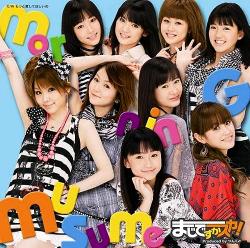 「まじですかスカ!」DVD付き初回限定盤B