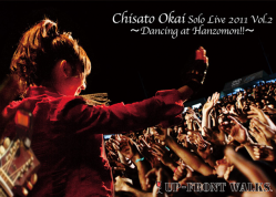 Solo Live 2011 Vo.2 ~半蔵門で踊ってみた!!~