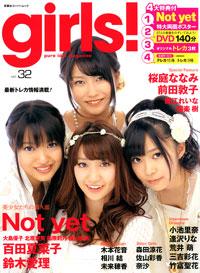 girls 32