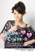 舞美ちゃんA5生写真