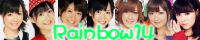Rainbow14~熊井友里奈ファンブログ~