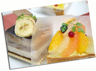 060326_cake.jpg