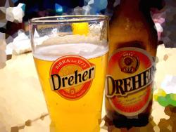 capri_beer.jpg