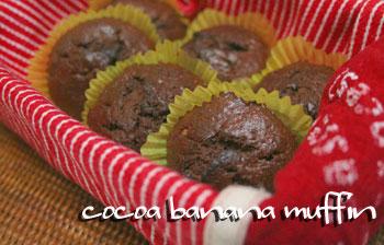 choco_banana_muffin01