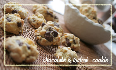 choco_walnut_cookie01.jpg