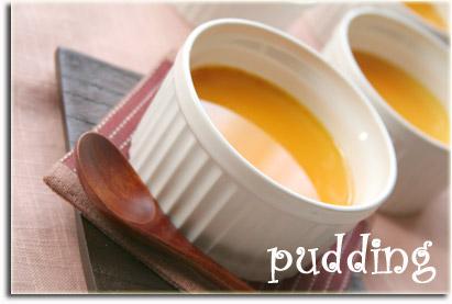 pudding01.jpg