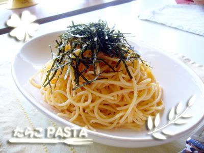 tarako_pasta
