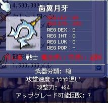20050611000046.jpg