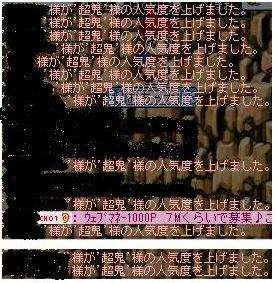 20050615224503.jpg