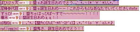 20050708231812.jpg