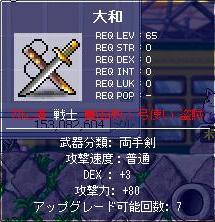 20050714005331.jpg