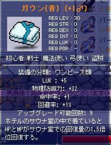 20050721025621.jpg