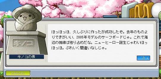 20050724230004.jpg