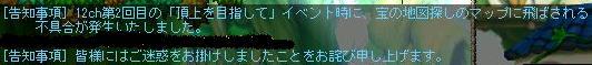 20050726220729.jpg
