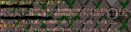 20050802064601.jpg