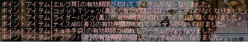 20050811231141.jpg
